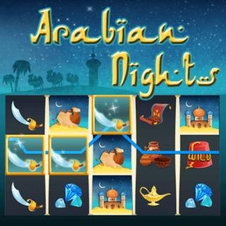 Sällskapsspel arabian - 26511