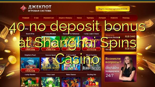 New casino no - 39083