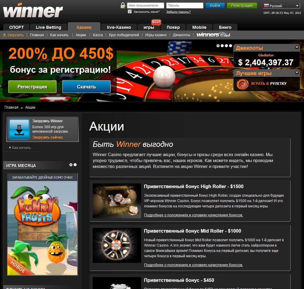 Vegas casino vinner - 61529