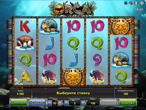 Jämför Svenska casino - 16271