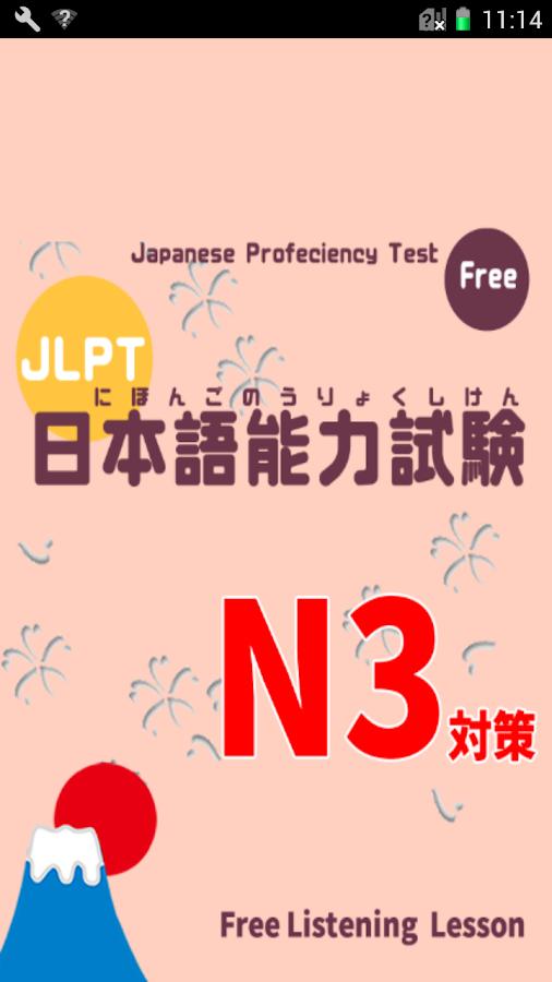 Japan Test casino - 12124
